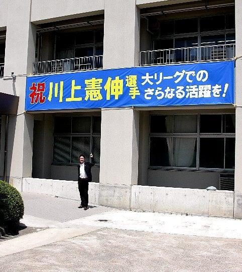 原田剛オフィシャルブログ「ワイヤーママ社長日記」Powered by Ameba-川上憲伸
