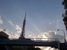 続 東京百景(BETA version)-#033 東京タワー 17時