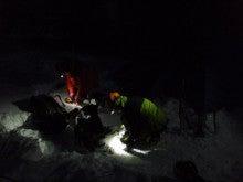 関西蛍雪山岳会のページ-未明の出発
