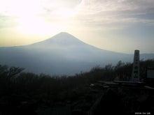 歩き人ふみとあゆみの徒歩世界旅行 日本・台湾編-金時山より富士山
