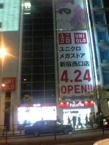 おまけ道-09-04-22_23-11.jpg