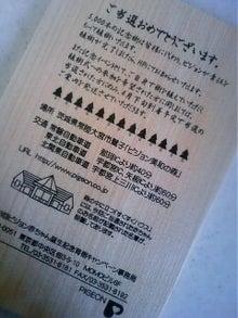 葵と一緒♪-TS3D19810001.JPG
