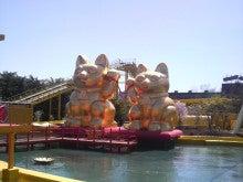 TOKYO Disney RESORT LIFE-P1000911.jpg