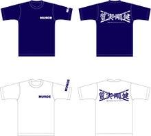 """バンブーブレード ~""""それから""""の挑戦~-Tシャツ1"""