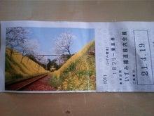 葵と一緒♪-TS3D1968.JPG
