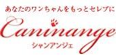 caninageのブログ-caninange