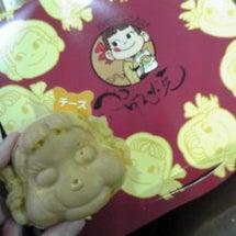 ペコちゃん焼