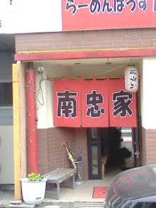 宮崎サーフガイド-P2009_0424_130017.JPG