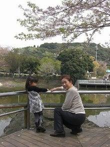 ★ ENAのえいっ!YAYOのえ~ん! ★-袖ヶ浦公園