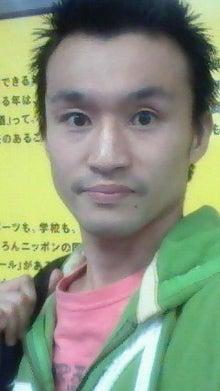 西岡利晃オフィシャルブログ-200904241731000.jpg