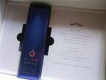 葵と一緒♪-TS3D1983.JPG