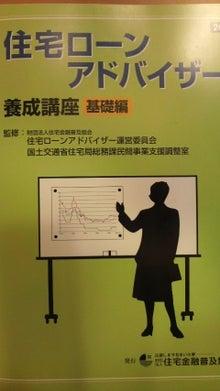 不動産営業マンの業務日報-2009042515230000.jpg