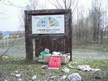 Road to SAROMAN BLUE-ゴミ