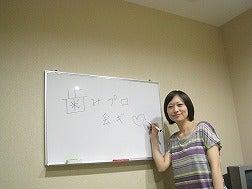 ☆ブログ版☆ 「東京ホームレス」 村上知奈美-わたし