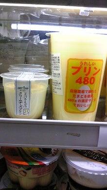 akimiblogさんのブログ-090423_202549.jpg