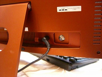 NEC特選街情報 NX-Station Blog-NEC 一体型パソコン ValueStar GタイプN
