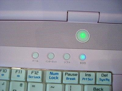 NEC特選街情報 NX-Station Blog-NECダイレクト パソコン LaVie L(e)
