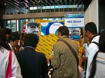 NEC特選街情報 NX-Station Blog-NEC Direct NECダイレクト 見本市