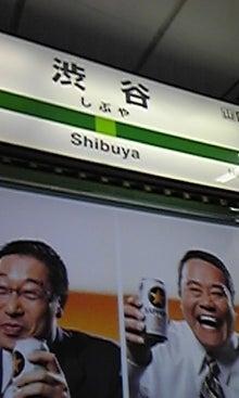 行政書士みんみんのblog-DVC00327.jpg