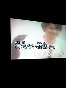 暴れ日記-090426_2129~01.JPG