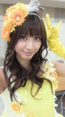 【XANADU】#18 大島麻衣オフィシャルブログ「ザナ風呂」Powered by アメブロ-リニューアル