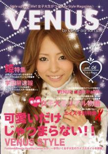 ★ミズキのRougeらいふ★-venus6