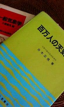 名古屋のアナウンサー松下公子の本番5秒前!-200904280937000.jpg