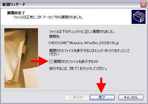 iPod家族-ifunbox4