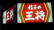 麻生夏子オフィシャルブログ「ただ今ご紹介にあずかりました、麻生夏子です。」by Ameba-200904282056000.jpg