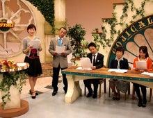 原田剛オフィシャルブログ「ワイヤーママ社長日記」Powered by Ameba-台本チェック