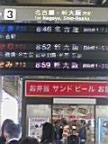 あゆ好き2号のあゆバカ日記-090429_0832~01.jpg