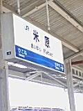 あゆ好き2号のあゆバカ日記-090429_1053~01.jpg