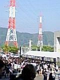 あゆ好き2号のあゆバカ日記-開演10分前.jpg