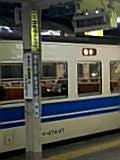 あゆ好き2号のあゆバカ日記-090429_1926~01.jpg