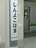 あゆ好き2号のあゆバカ日記-090429_2256~01.jpg