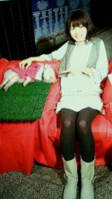 高樹千佳子のオフィシャルブログ 『ちーたか』-200904071628000.jpg