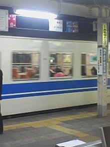 あゆ好き2号のあゆバカ日記-475系.jpg