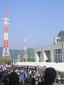 あゆ好き2号のあゆバカ日記-喫煙所から撮影.jpg