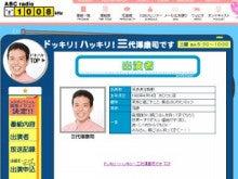 きらきらママ製造所☆ゆっき~の売れる!パン教室コンサルティング-radio
