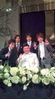 三浦皇成オフィシャルブログ「皇成 aim at the top」Powered by Ameba-結婚式5