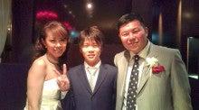 三浦皇成オフィシャルブログ「皇成 aim at the top」Powered by Ameba-結婚式4