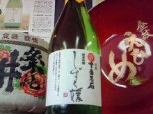 愛媛の酒道-久米の井純米吟醸しずく媛(統一名称酒)