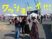 松本亜希 オフィシャルブログ