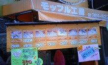 小林愛 ヨガ(インストラクター)モデル・mana日記ブログ-TS3D0124.JPG