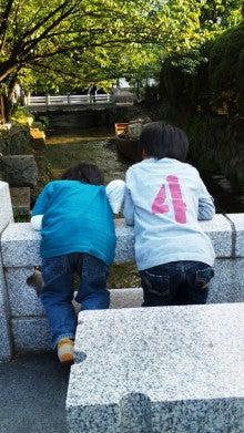 上村洋行オフィシャルブログ「うえちんのひとりごと」Powered by Ameba-上村騎手Jr