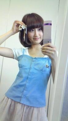 麻生夏子オフィシャルブログ「ただ今ご紹介にあずかりました、麻生夏子です。」by Ameba-200904281634001.jpg
