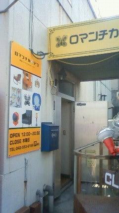 Interior ☆ テラピー