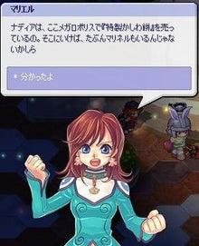 辻あゆみ☆げぇむ日記  by アメーバブログ-t4023