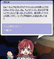 辻あゆみ☆げぇむ日記  by アメーバブログ-t4022