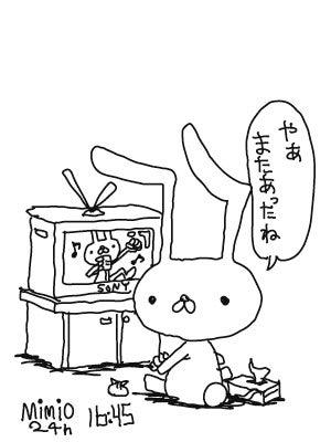 イラストレーター澤田 圭の★サワダーランド★